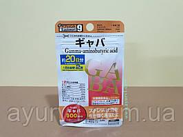 Аминомасляная кислота / Gamma aminobutyric / Daiso / Япония / 40 т.
