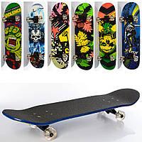 Скейт MS 0355-4  79-20см(наЖелезная дорога),алюм.подвеска,колесаПУ, подшABEC-7,6видов,разобр,