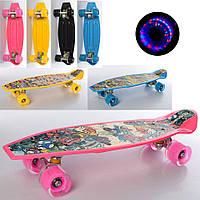 Скейт MS 3003  55-15,5см,колесаПУ 60-45мм-свет,алюм.подвескаABEC7,рисунок,4вида,разобр,в кул