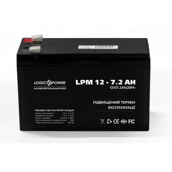 Батарея для ИБП LogicPower AGM В 12 - 7 AH (3878)