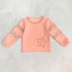 Кофточка для девочки Звезды