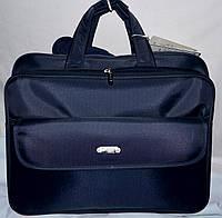 Текстильная синяя сумка для ноутбука на 3 отделения на молнии 45*36 см