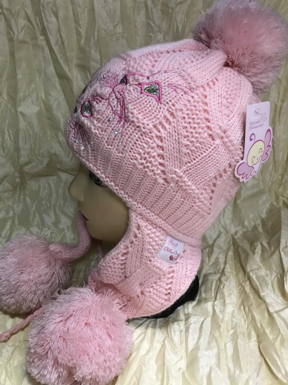 Рожева шапка - вушанка з довгими вушками