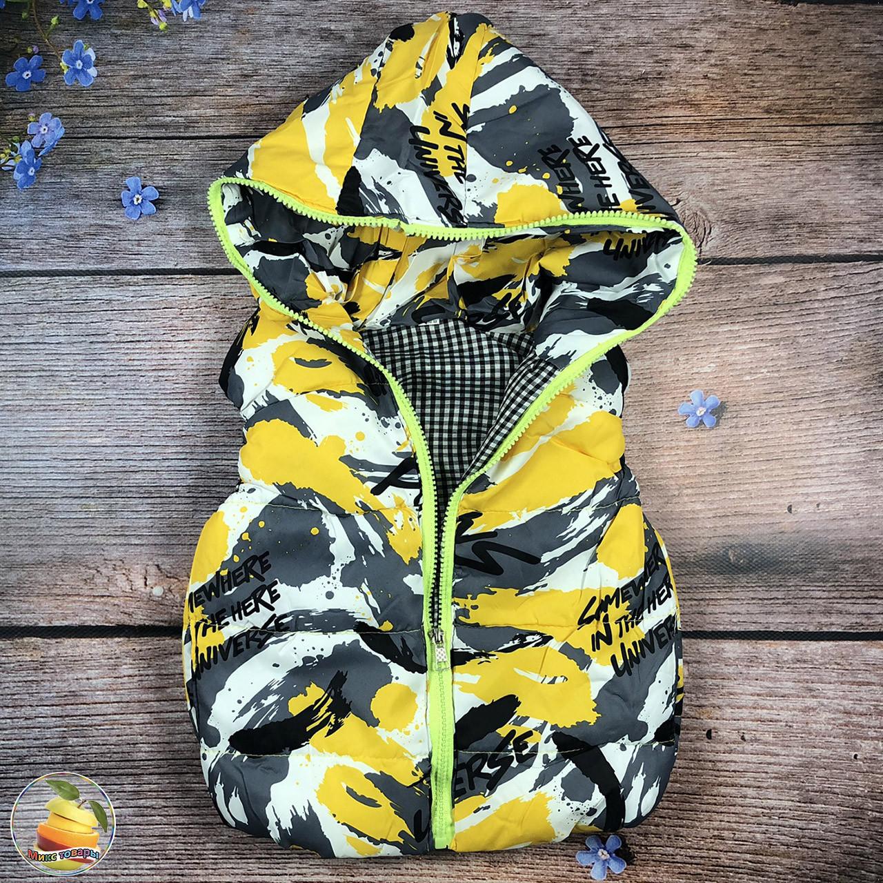Яркая детская жилетка, камуфляжного цвета для мальчика Размеры: 1,2,3 года (20138-1)