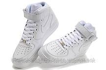 Кроссовки белые кожаные Nike Air Force High Белые высокие