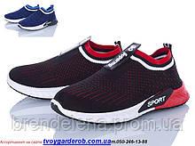 Текстильні ЧОРНІ кросівки для хлопчика р 31-34 (код 1630-00) 32