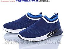 Текстильні кросівки для хлопчика р 31-34 (код 1630-00)