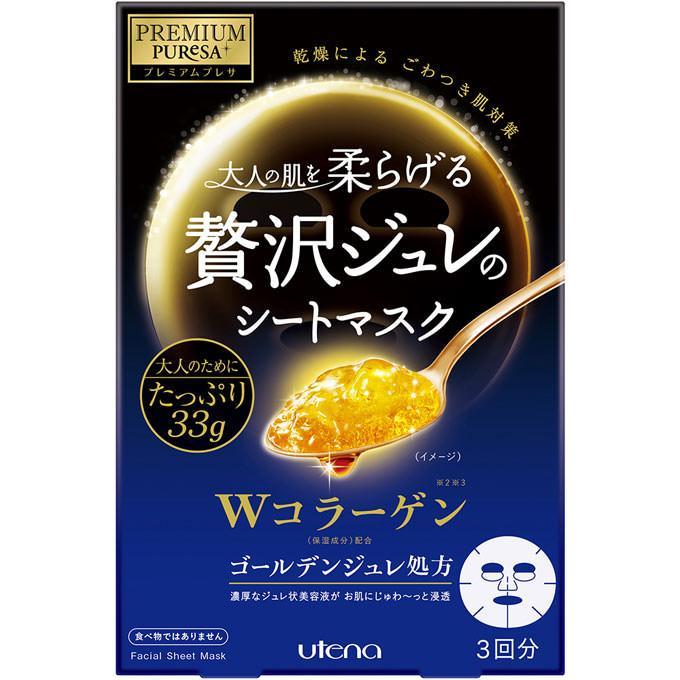 Utena Premium Puressa Golden Jelly Mask Премиальная гелевая маска с керамидами и коллагеном, 3 шт