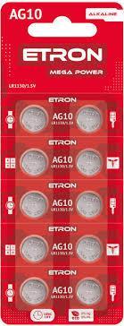 Батарейки ETRON Mega Power AG 10 (LR1130) Blister 10 pcs