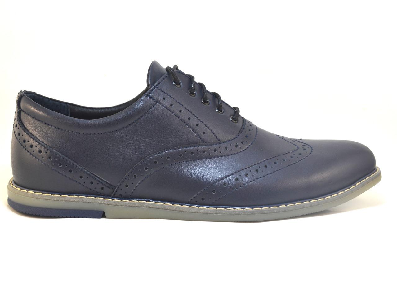 Туфли мужские комфорт из натуральной кожи синие броги на каждый день Rosso Avangard BS Felicete Cardinall Blu