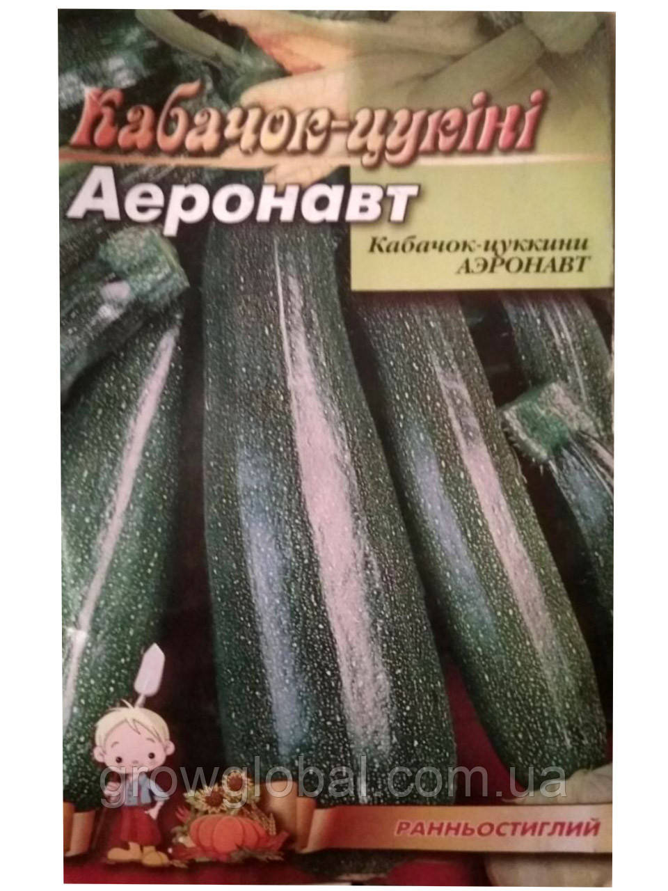 "Семена кабачка - цуккини ""Аэронавт"""