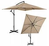Зонт садовый Uniprodo квадратный 250 х 250см 7 Цветов, фото 2