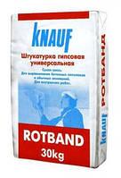 Штукатурка стартовая гипсовая Кнауф Ротбанд (Knauf Rotband) 30 кг.