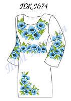Заготовка под платье для вышивки бисером или нитками №74