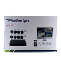 Набір відеоспостереження (8 камер) 2MP