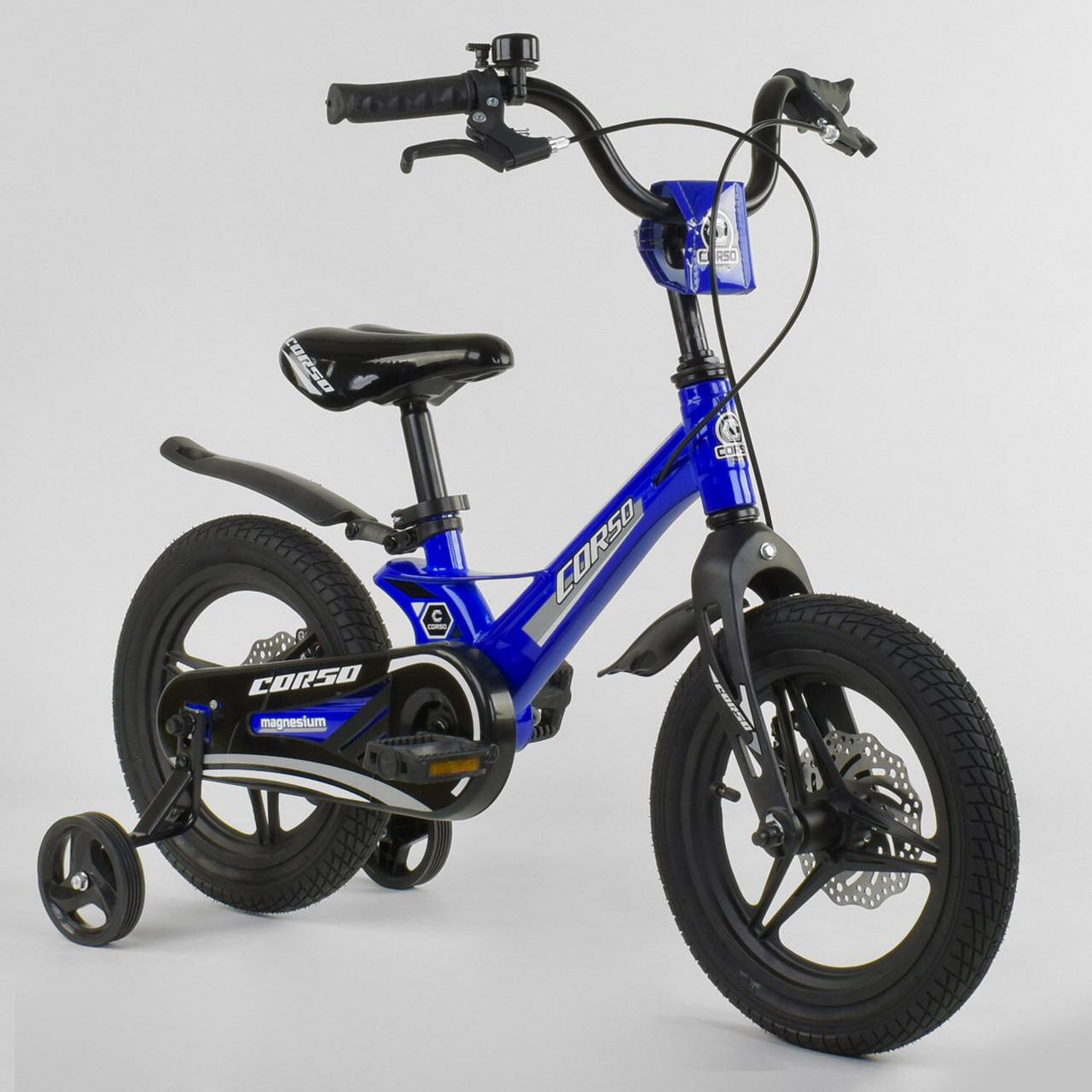 """Велосипед 14"""" дюймів 2-х колісний «CORSO"""" MG-85328 Гарантія якості Швидка доставка"""