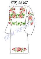 Заготовка под платье для вышивки бисером или нитками №107