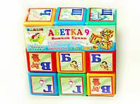 Набор детских кубиков 9 Абетка малые 028-1 Bamsic