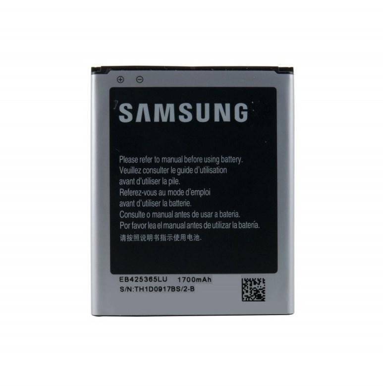 Акумулятор для телефону Samsung EB425365LU (Galaxy Core Duo I8262, Galaxy Star Advance G350E) 1700mAh