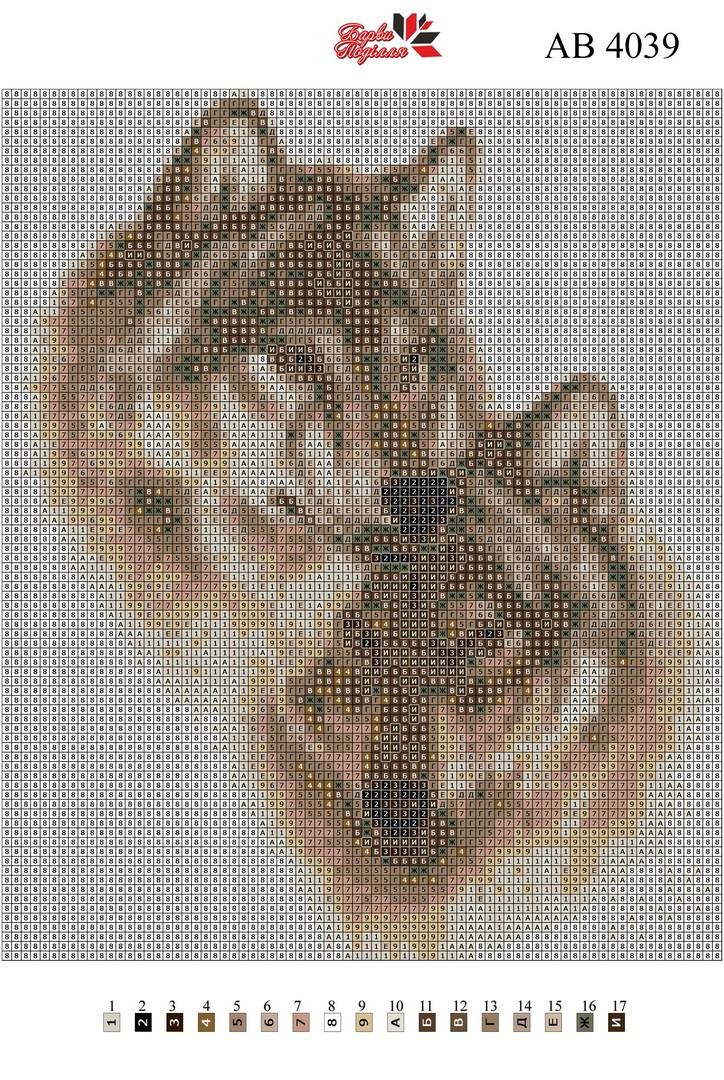Алмазна вишивка АВ 4039 Вовки (повна зашивання)