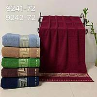 Махровое банное полотенце Versace 70*140 см