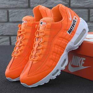Мужские кроссовки Nike Air Max 95 Just Do It