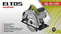 Пила дисковая ELTOS ПД-185-2200- металл корпус