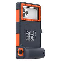Водонепроникний чохол для телефону SHELLBOX Professional Waterproof Case для підводної фотозйомки (SUN6601)