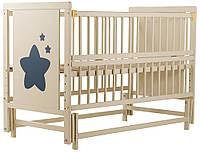 """Детская кроватка ТМ Дубик-М """"Зірочка"""" с маятником и откидным бортиком. Цвет: слоновая кость"""