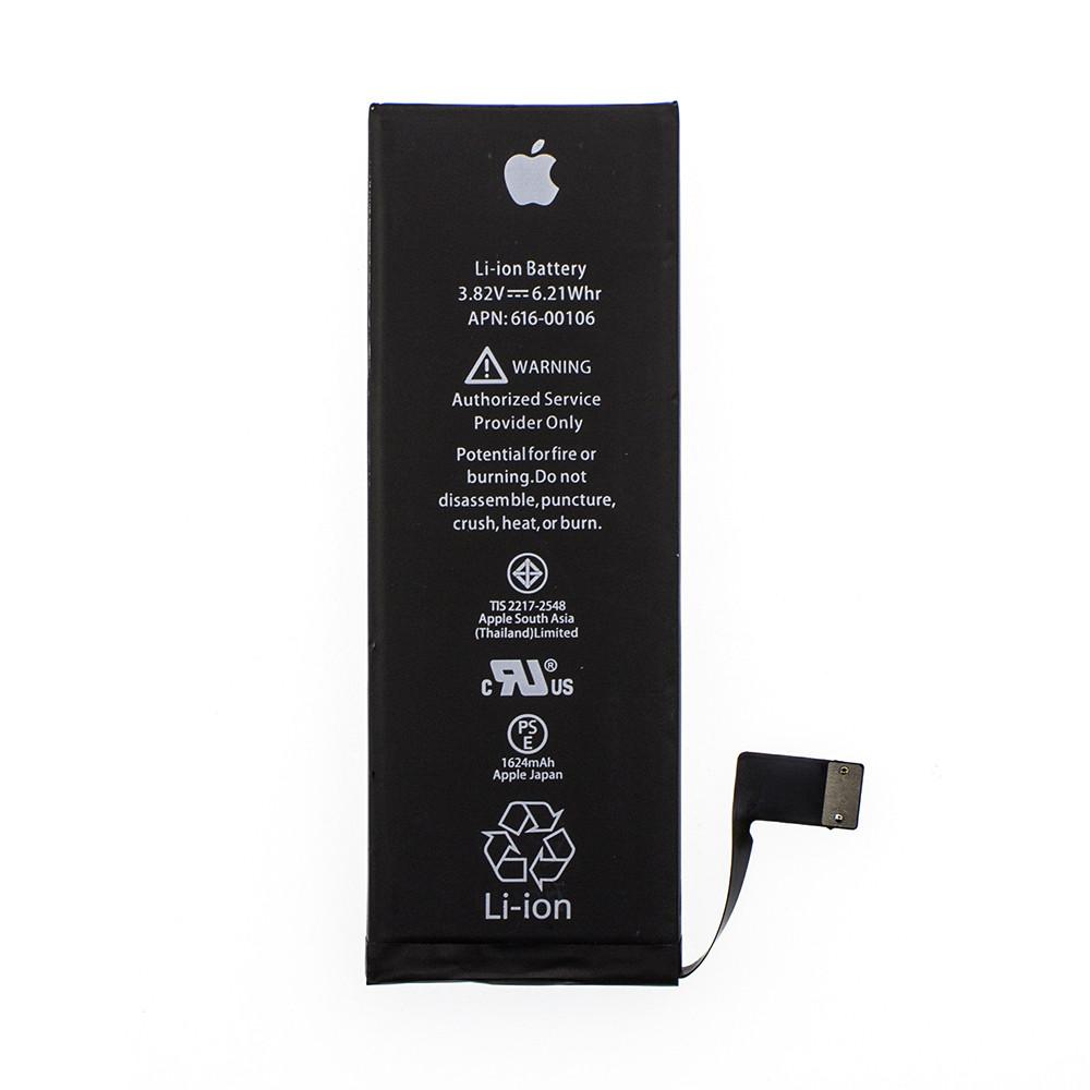 Аккумулятор AAAA-Class для Apple iPhone SE (13732)