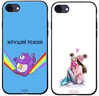 "Чехол для телефона Apple iPhone 7 / 8 (4.7"") на все модели"