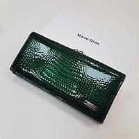 Женский кожаный кошелек Mario Dion из натуральной кожи зеленый