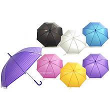 Зонт однотонный с теснением