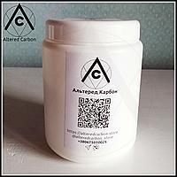 Натрий гидроксид, E524 ( технический, 99,20% ) [ Китай ] фасовка 1 килограмм