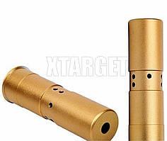 Лазерные патроны холодного пристреливания (ЛПХП) Sightmark ( к. 20)
