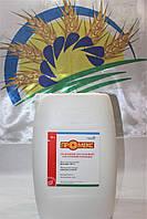 Промекс, 20л (аналог Гезагарда) - ПОЧВЕННЫЙ гербицид (прометрин 500 г/л), АХТ, фото 1