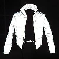 Светоотражающая подростковая куртка р. с38 по48 модельвик.рефлективная