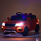 Детский электромобиль Land Rover M 5396EBLR-7 оранжевый, фото 2