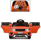 Детский электромобиль Land Rover M 5396EBLR-7 оранжевый, фото 5