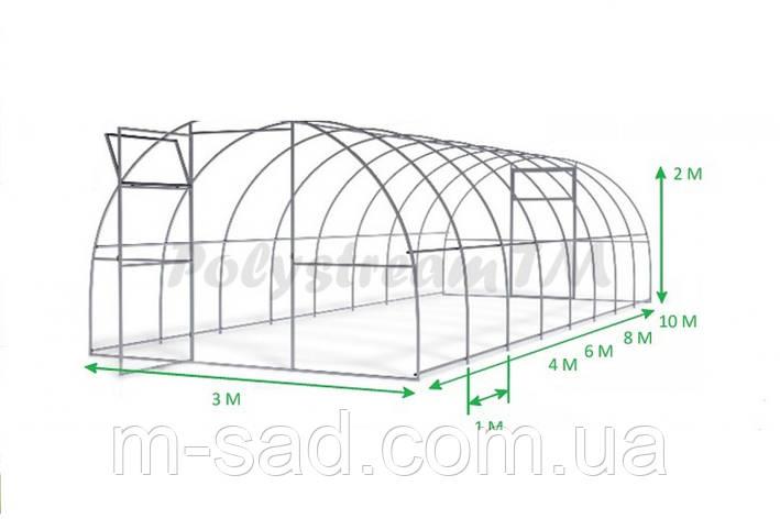 Теплица Садовод Агро 24м² (300х800х200см) каркас под сотовый поликарбонат, фото 2