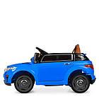 Детский электромобиль Land Rover M 5396EBLR-4 синий, фото 4