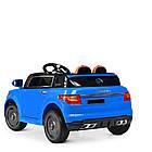 Детский электромобиль Land Rover M 5396EBLR-4 синий, фото 6