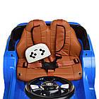Детский электромобиль Land Rover M 5396EBLR-4 синий, фото 7