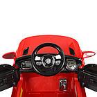 Детский электромобиль Land Rover M 5396EBLR-3 красный, фото 4