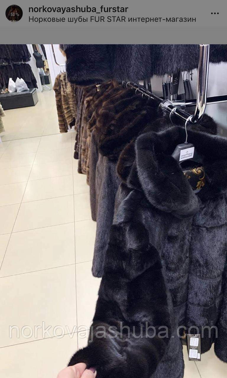 Модная норковая куртка распродажа шубы самый маленький размер 36 38 40