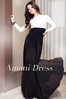 Платье Амани Дресс