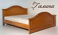 """Двухспальная кровать для двоих. Кровать двуспальная деревянная """"Галина"""" kr.gn3.1"""