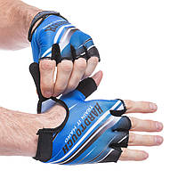 Перчатки для фитнеca HARD TOCH FG-007 L