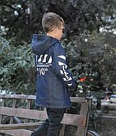 Джинсовая парка детская, голубая, тёмно синяя . Размеры -128,134,140,146,152
