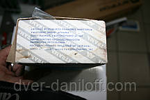 Регулятор тяги - Тягорегулятор ТР-10 (литовский терморегулятор), фото 2